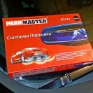 Упаковка парктроника ParkMaster 4-DJ-33