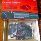 Комплект парктроника ParkMaster 4-DJ-45