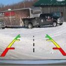 Изображение на дисплее парктроника ParkMaster 4-DJ-88