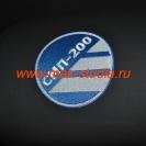 Перешив салона - логотип на подголовниках