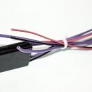 Беспроводное кодовое реле pLine-221