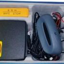 Содержимое упаковки парктроника Sho-Me Y-2620 N04