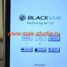 Blackvue dr550gw-2ch - приложение для управления по телефону