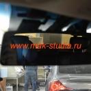 Видеорегистратор Каркам совершенно не мешает обзору с места водителя.
