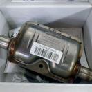 Глушитель отопителя Thermo Top Evo 4 (дизель)