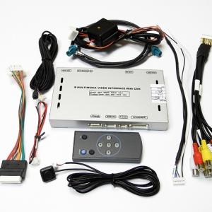 Видеоинтерфейс для BMW E и F серии после 2009 г. выпуска с круглым разъемом.