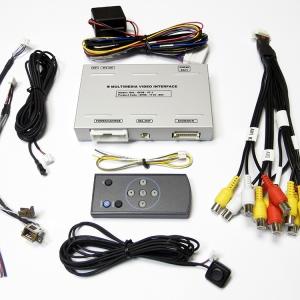 Видеоинтерфейс для Nissan Patrol, X-Trail, Teana, Murano, Pathfinder, Navara, GT-R c 2010 по 2012 годы выпуска.