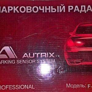 Парктроник Autrix F-257