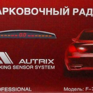 Парктроник Autrix F-716