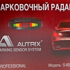 Парктроник Autrix S-600