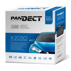 коробка Pandect x-2500