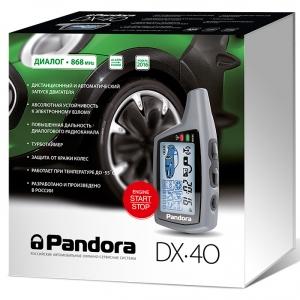 коробка Pandora DX-40