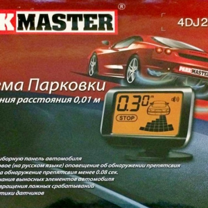 Парктроник Parkmaster 4-DJ-28 (28-4-A)