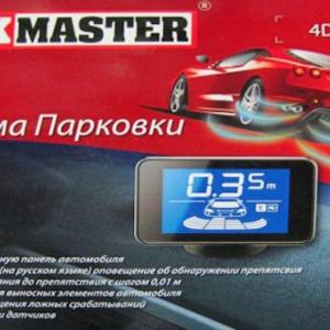 Парктроник ParkMaster 4-DJ-39