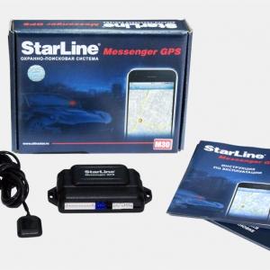StarLine Messenger