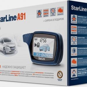 StarLine A91 Dialog (автозапуск)