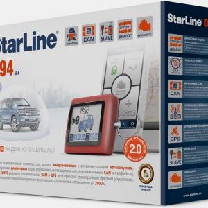 Сигнализация StarLine D94 2CAN GSM-GPS 2SLAVE Т2.0